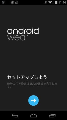 AndroidWearLGGWatchReview_17_sh