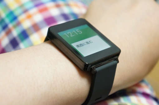 AndroidWearLGGWatchReview_1_sh