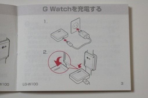 AndroidWearLGGWatchReview_46_sh