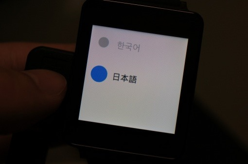 AndroidWearLGGWatchReview_48_sh
