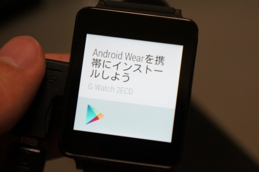 AndroidWearLGGWatchReview_49_sh