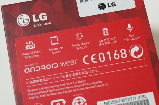 AndroidWearLGGWatchReview_85_sh