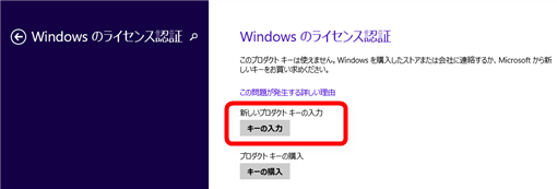 CleanInstallWin8_1UsingWin8Lisence