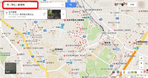 OrSearchOnGoogleMap