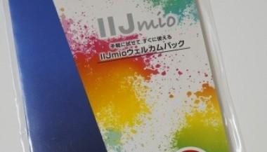 WhyIChooseIIJmio_9_sh.jpg