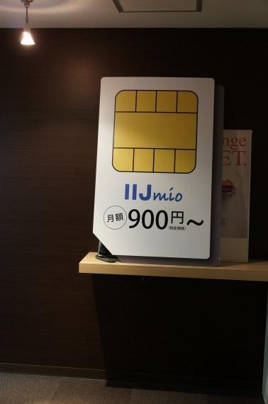 IIJ大阪支社 受付のSIMカードの写真