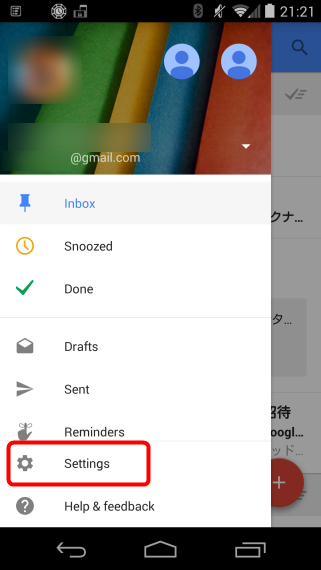 InboxGmailNotification_5_sh
