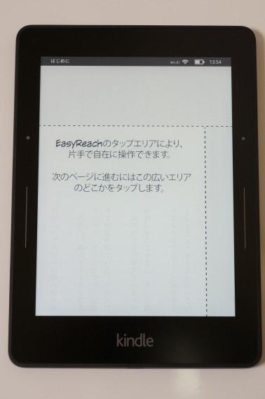 KindleVoyage2014Review_26_sh