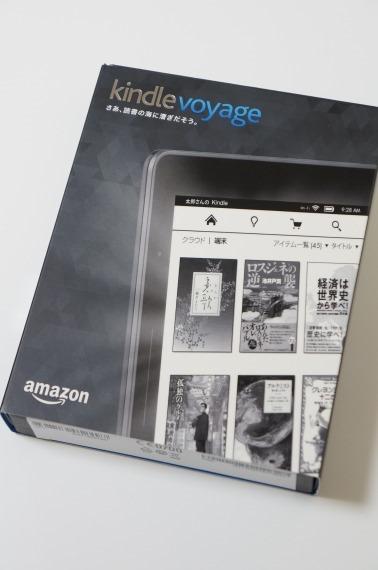 KindleVoyage2014Review_2_sh