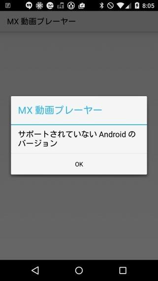 MXMoviePlayerLollipop_1_sh