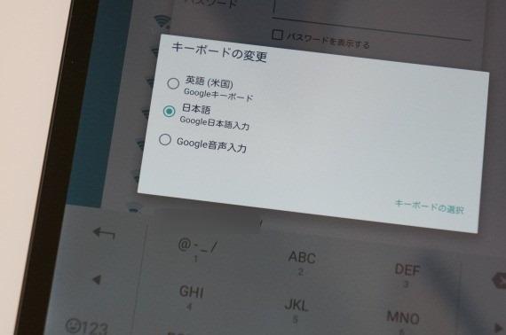 Nexus9Review_48_sh