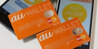 【二重請求】au walletカードで返金してもらうときは残高に注意!