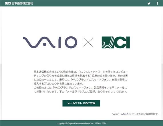 VAIO_JCI_Smartphone_2