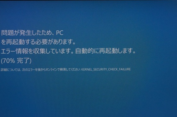 FixKernelSecurityCheckFailure_7_sh
