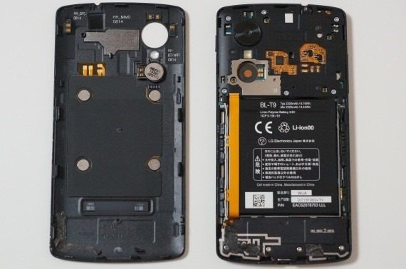 Nexus5_ReplaceBattery_6_sh