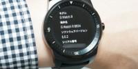 Android WearへのAndroid 5.0.2の配信を確認