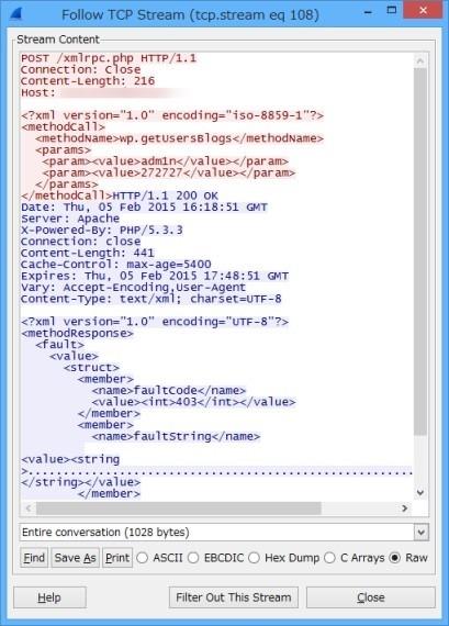 WPfail2banToMitigateXmlRpcAttack_2_sh
