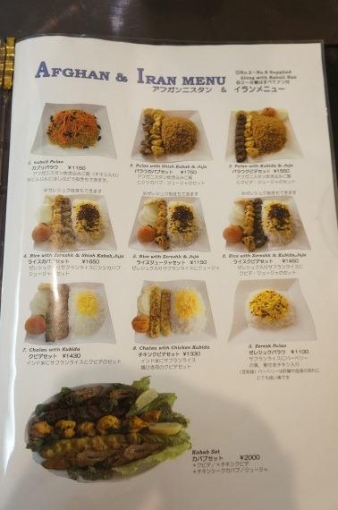 ArianaRestaurantReview2015_34_sh