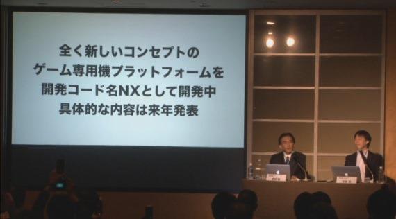 NintendoDeNATeikei_3_sh