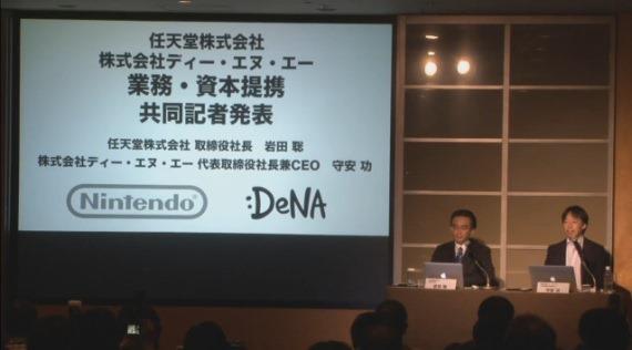 NintendoDeNATeikei_5_sh