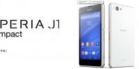 ソニーモバイル、Xperia J1 Compactを国内販売へ。MVNO向け格安スマホとして
