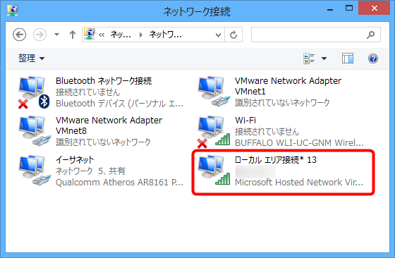 HowToUseTetheringInternetOnWindows_14_sh