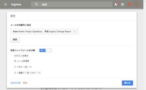 InboxSwitchNotification_1_sh