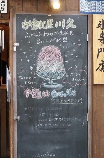 OsuKoriyaKawaQ_11_sh