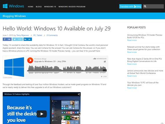 Windows10AvailableOnJuly29