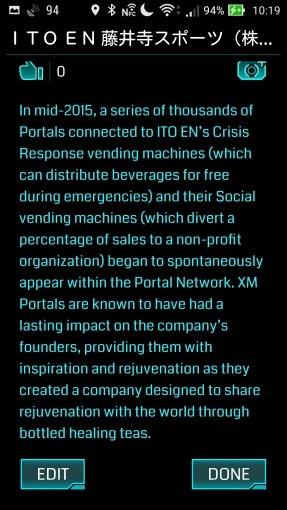 Ingress-Itoen-Vender-Portal_4_sh