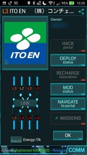 Ingress-Itoen-Vender-Portal_5_sh