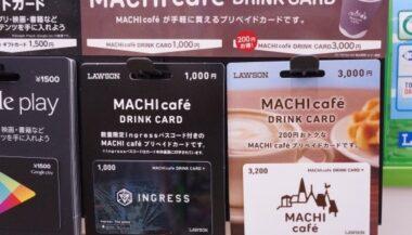 MachiCafeIngressCollaboration_2_sh.jpg