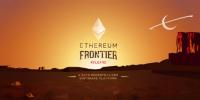 地球コンピュータ「Ethereum」の最初のリリース「Frontier」が公開。ブロックチェーン技術を使った仮想コンピュータプラットフォーム