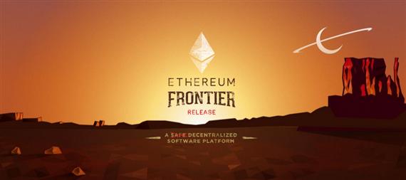 ethereum-frontier-has-been-released