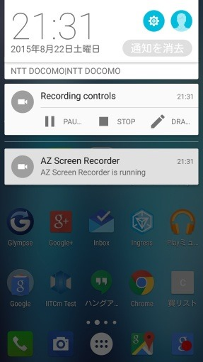AZ-Screen-Recorder-No-Root_16_sh