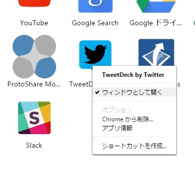 How-to-open-chrome-apps-in-discreate-window_5_sh
