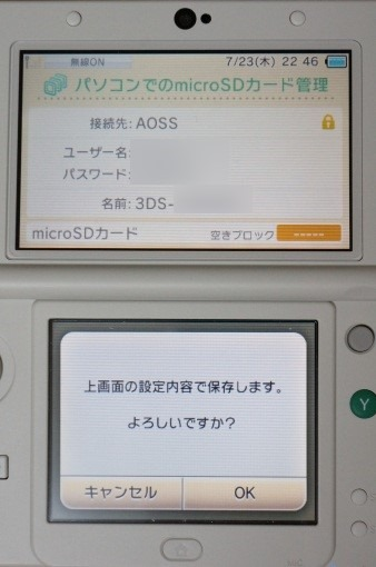 New3DS-manage-microSD-card-with-PCs_6_sh