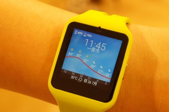 SmartWatch3-AndroidWear_24_sh
