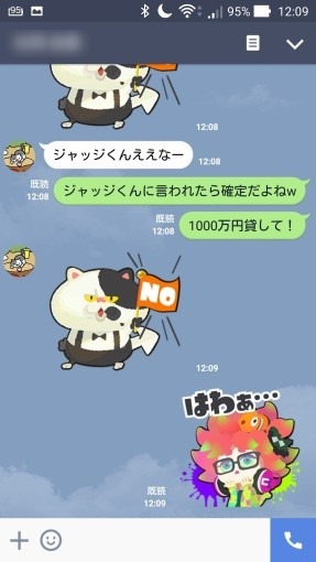splatoon_line_official_stamp_free_download_1_sh