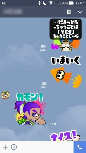 splatoon_line_official_stamp_free_download_4_sh