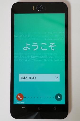 zenfone_selfie_photo_review_64_sh