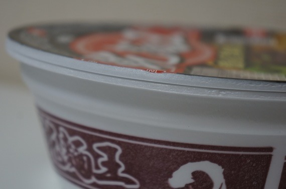 Kanmen_oh_taiwanese_instant_cup_noodle_28_sh
