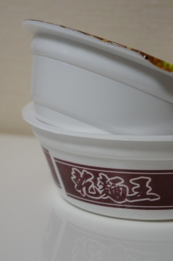 Kanmen_oh_taiwanese_instant_cup_noodle_29_sh