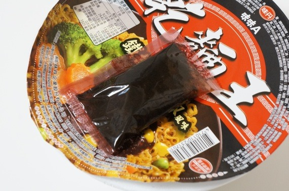 Kanmen_oh_taiwanese_instant_cup_noodle_46_sh