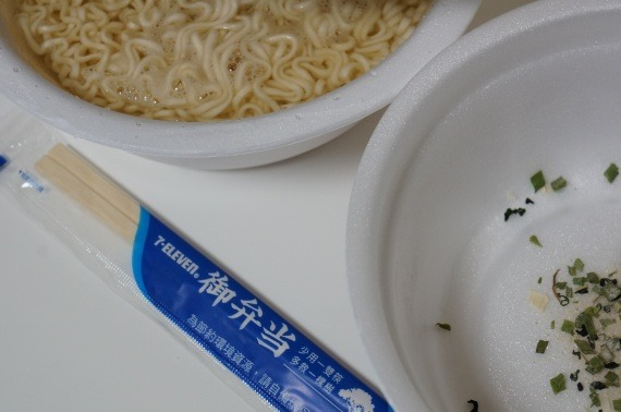 Kanmen_oh_taiwanese_instant_cup_noodle_48_sh