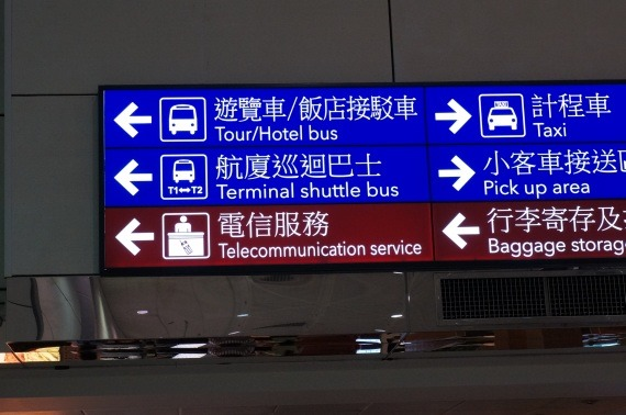 Taiwan_mobile_sim_free_2015_15_sh