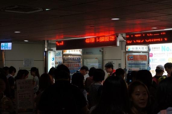 Taiwan_mobile_sim_free_2015_16_sh