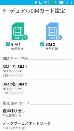 Zenfone_selfie_dual_sim_3_sh