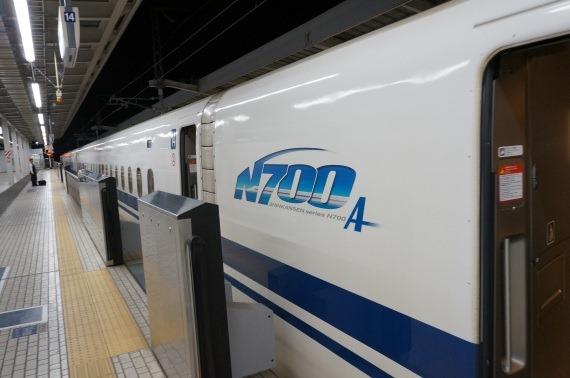 ShuttleTicketForTokaidoShinkansen_2_sh