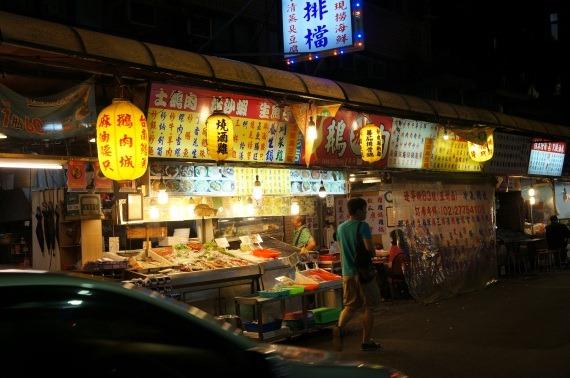 Liaoning_street_night_market_9_sh